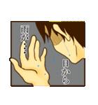 社畜男子3(個別スタンプ:25)