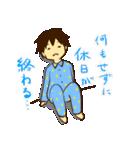 社畜男子3(個別スタンプ:27)
