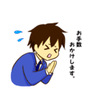 社畜男子3(個別スタンプ:29)