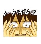 社畜男子3(個別スタンプ:30)