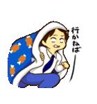社畜男子3(個別スタンプ:34)
