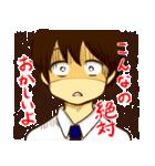社畜男子3(個別スタンプ:38)