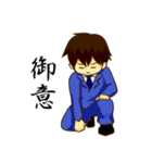 社畜男子3(個別スタンプ:39)
