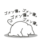 猫の「あいつ」のスタンプ(個別スタンプ:03)