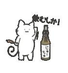 猫の「あいつ」のスタンプ(個別スタンプ:05)