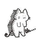 猫の「あいつ」のスタンプ(個別スタンプ:08)