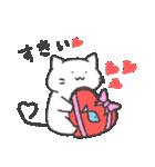 猫の「あいつ」のスタンプ(個別スタンプ:09)