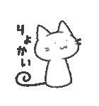 猫の「あいつ」のスタンプ(個別スタンプ:10)