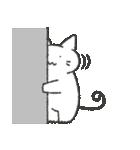 猫の「あいつ」のスタンプ(個別スタンプ:11)