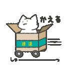 猫の「あいつ」のスタンプ(個別スタンプ:12)