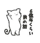 猫の「あいつ」のスタンプ(個別スタンプ:13)