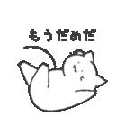 猫の「あいつ」のスタンプ(個別スタンプ:15)