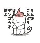 猫の「あいつ」のスタンプ(個別スタンプ:16)