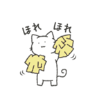 猫の「あいつ」のスタンプ(個別スタンプ:17)