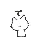 猫の「あいつ」のスタンプ(個別スタンプ:18)