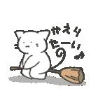 猫の「あいつ」のスタンプ(個別スタンプ:19)