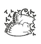 猫の「あいつ」のスタンプ(個別スタンプ:20)