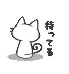 猫の「あいつ」のスタンプ(個別スタンプ:21)
