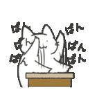 猫の「あいつ」のスタンプ(個別スタンプ:22)