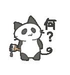 猫の「あいつ」のスタンプ(個別スタンプ:23)