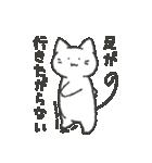 猫の「あいつ」のスタンプ(個別スタンプ:24)