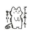 猫の「あいつ」のスタンプ(個別スタンプ:27)