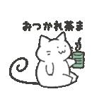 猫の「あいつ」のスタンプ(個別スタンプ:28)
