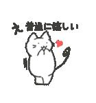 猫の「あいつ」のスタンプ(個別スタンプ:29)