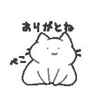 猫の「あいつ」のスタンプ(個別スタンプ:30)