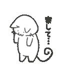 猫の「あいつ」のスタンプ(個別スタンプ:31)