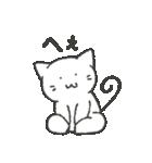 猫の「あいつ」のスタンプ(個別スタンプ:32)