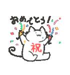 猫の「あいつ」のスタンプ(個別スタンプ:35)