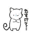 猫の「あいつ」のスタンプ(個別スタンプ:36)