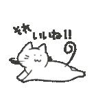 猫の「あいつ」のスタンプ(個別スタンプ:38)