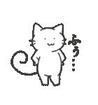 猫の「あいつ」のスタンプ(個別スタンプ:39)