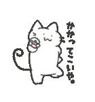 猫の「あいつ」のスタンプ(個別スタンプ:40)