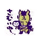 三代目 馬図~化~スタンプ 冬バージョン(個別スタンプ:01)