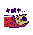 三代目 馬図~化~スタンプ 冬バージョン(個別スタンプ:02)