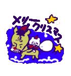 三代目 馬図~化~スタンプ 冬バージョン(個別スタンプ:06)