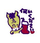 三代目 馬図~化~スタンプ 冬バージョン(個別スタンプ:07)