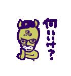 三代目 馬図~化~スタンプ 冬バージョン(個別スタンプ:08)
