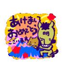 三代目 馬図~化~スタンプ 冬バージョン(個別スタンプ:09)
