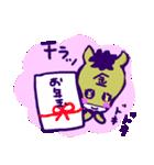 三代目 馬図~化~スタンプ 冬バージョン(個別スタンプ:11)
