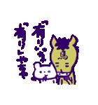 三代目 馬図~化~スタンプ 冬バージョン(個別スタンプ:16)