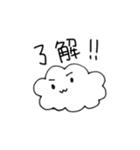 雲の神様(個別スタンプ:01)