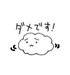 雲の神様(個別スタンプ:02)