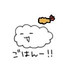 雲の神様(個別スタンプ:03)