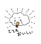 雲の神様(個別スタンプ:04)