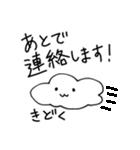 雲の神様(個別スタンプ:05)