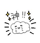 雲の神様(個別スタンプ:06)